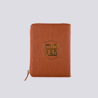 Quran with cover (premium leather)